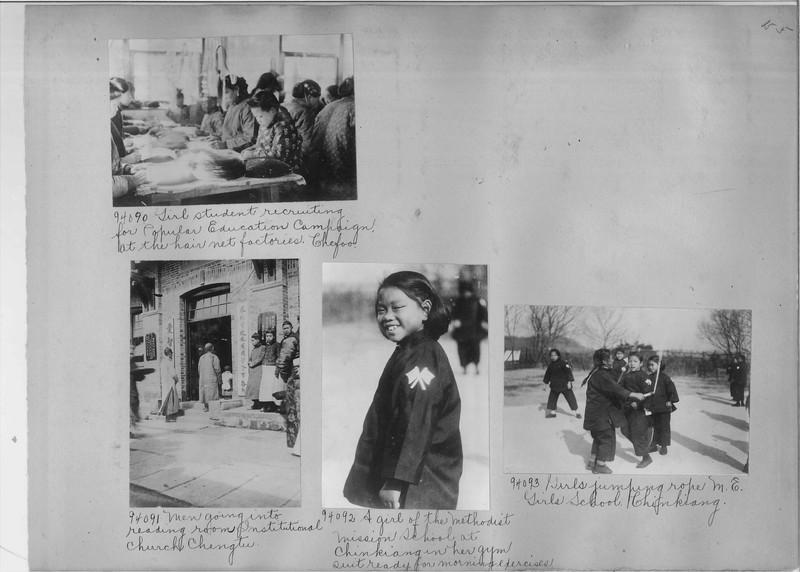 Mission Photograph Album - China #14 page 0155