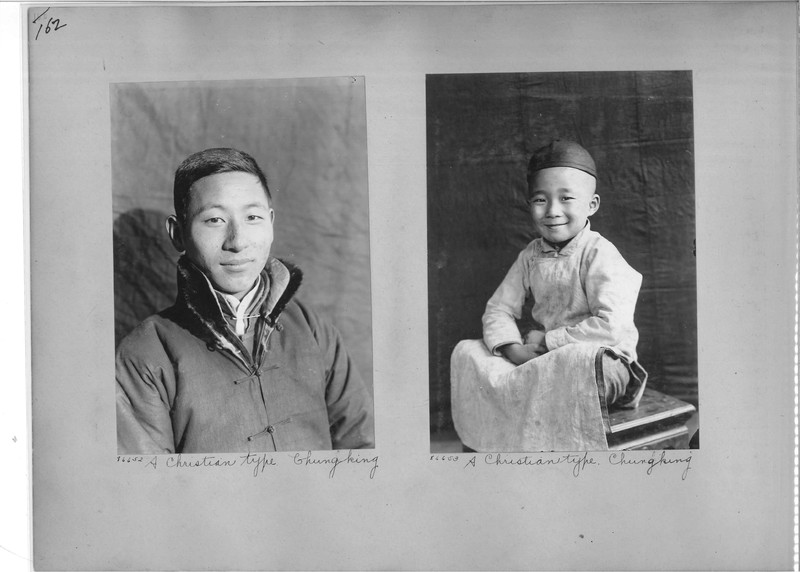 Mission Photograph Album - China #13 page 0162