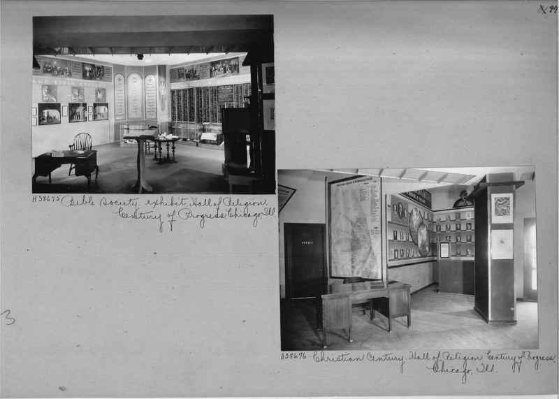 Mission Photograph Album - Miscellaneous #03 Page_0097