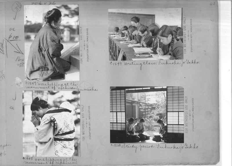 Mission Photograph Album - Japan #06 Page 0023