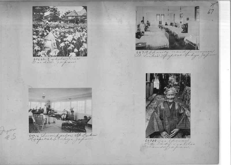 Mission Photograph Album - Japan #05 Page 0067