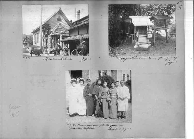 Mission Photograph Album - Japan #05 Page 0005