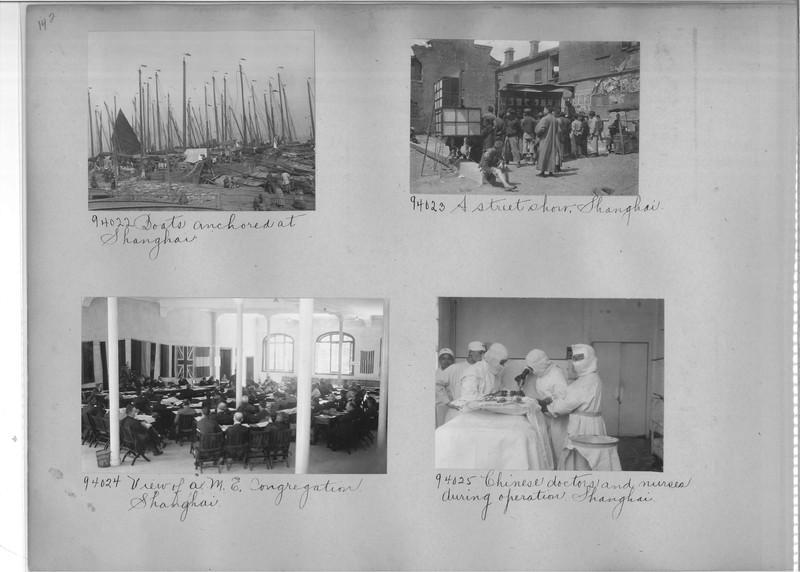 Mission Photograph Album - China #14 page 0142