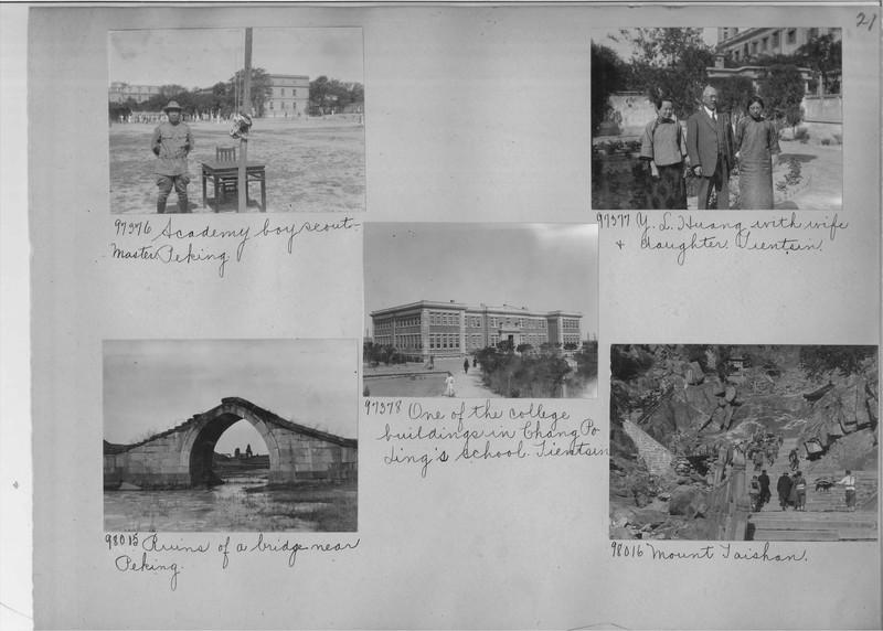 Mission Photograph Album - China #15 page 0021