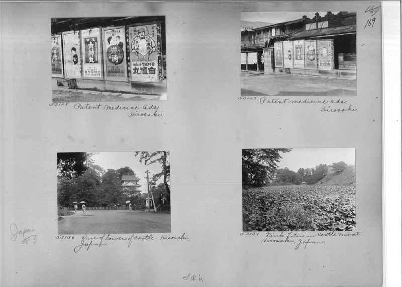 Mission Photograph Album - Japan #03 Page 0169