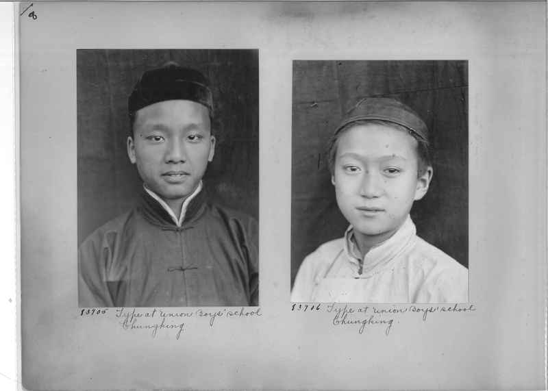 Mission Photograph Album - China #12 page 0008