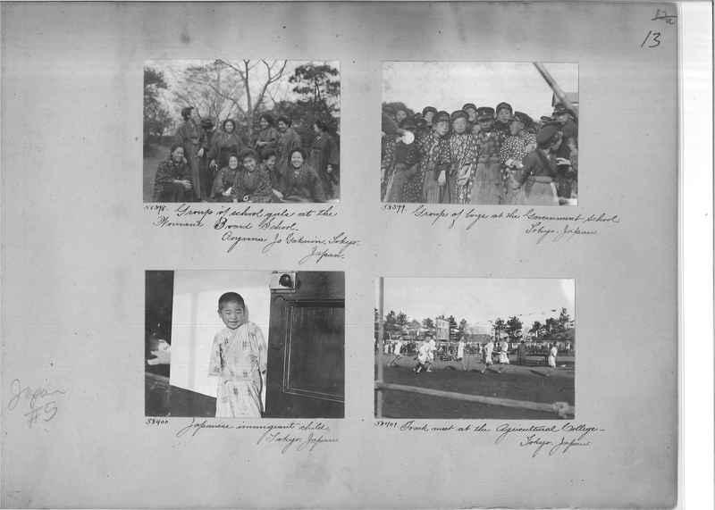 Mission Photograph Album - Japan #05 Page 0013