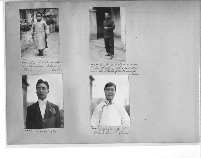 Mission Photograph Album - China #10 pg. 0086