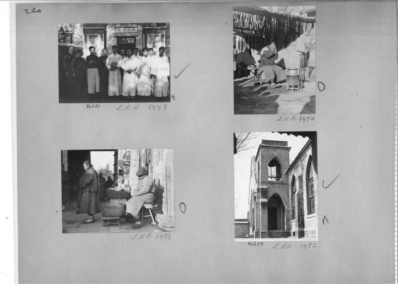Mission Photograph Album - China #19 page 0220