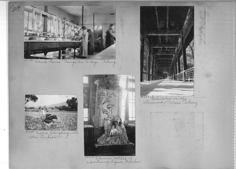 Mission Photograph Album - China #13 page 0214
