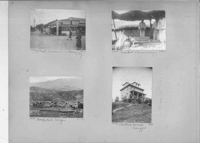 Mission Photograph Album - Korea #2 page 0088