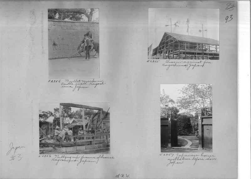 Mission Photograph Album - Japan #03 Page 0093