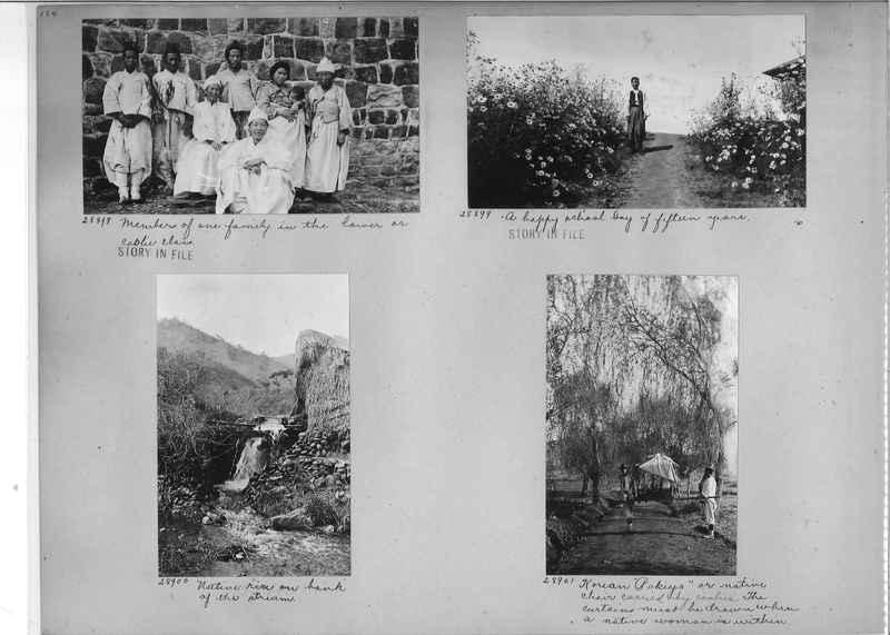 Mission Photograph Album - Korea #2 page 0184