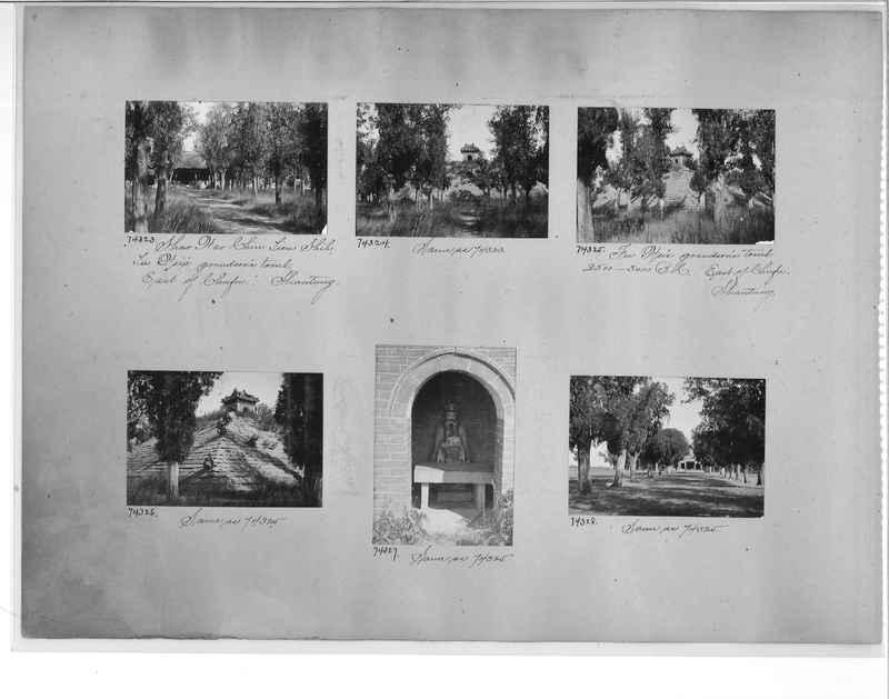 Mission Photograph Album - China #10 pg. 0004