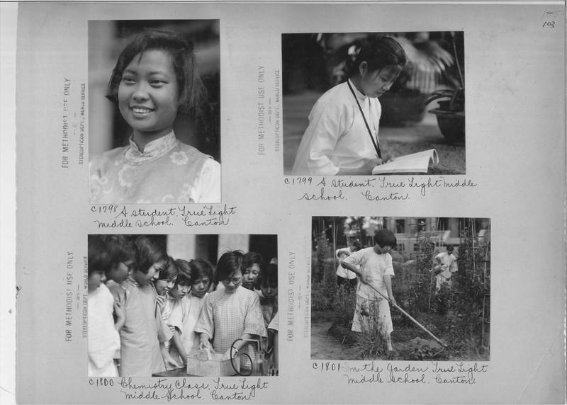 Mission Photograph Album - China #15 page 0103