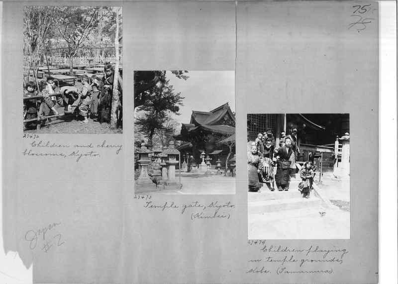 Mission Photograph Album - Japan #02 Page 0075