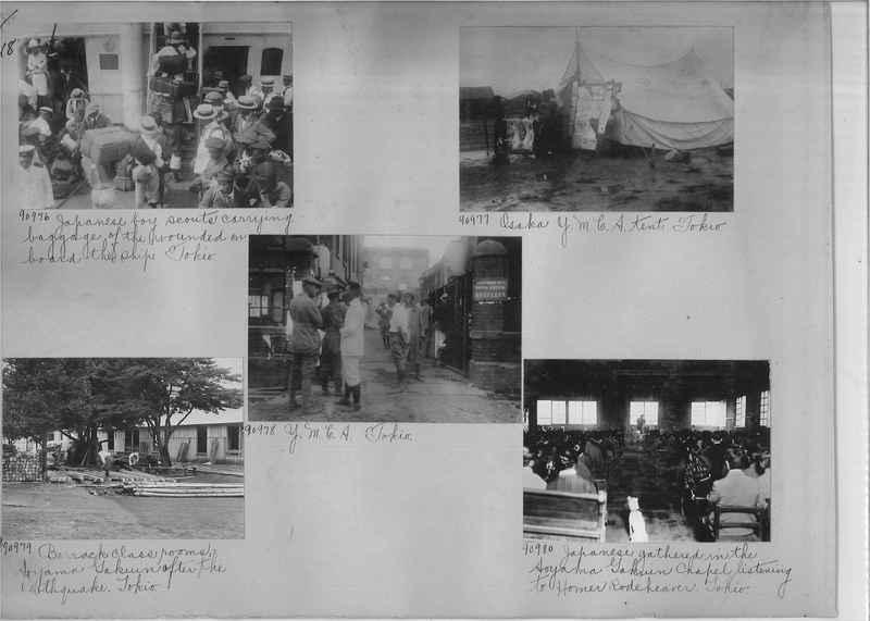 Mission Photograph Album - Japan #05 Page 0218