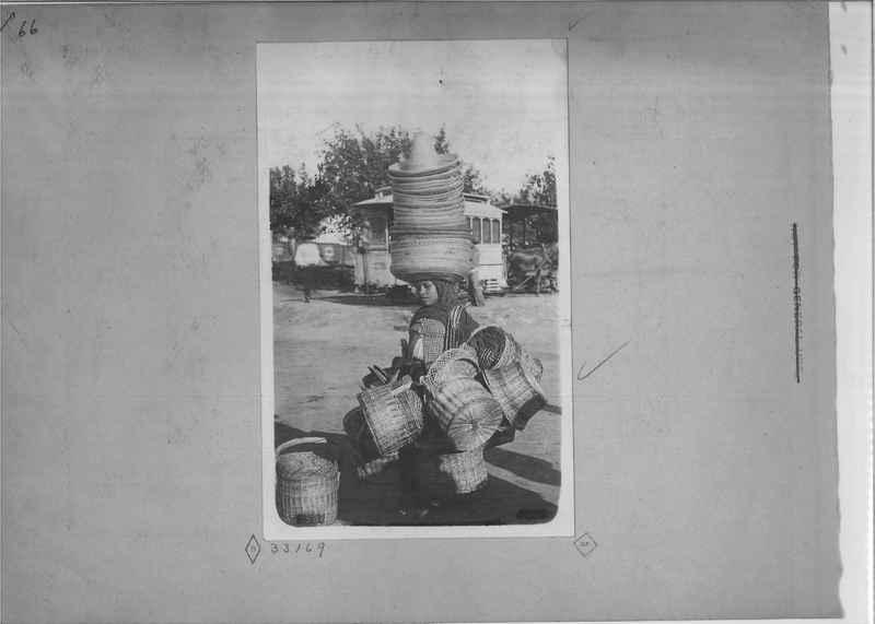 Mission Photograph Album - Mexico - O.P. #01 Page 0066