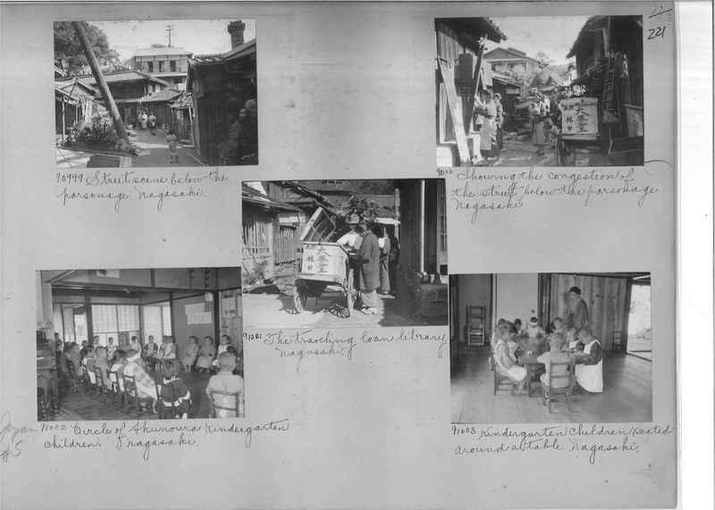 Mission Photograph Album - Japan #05 Page 0221