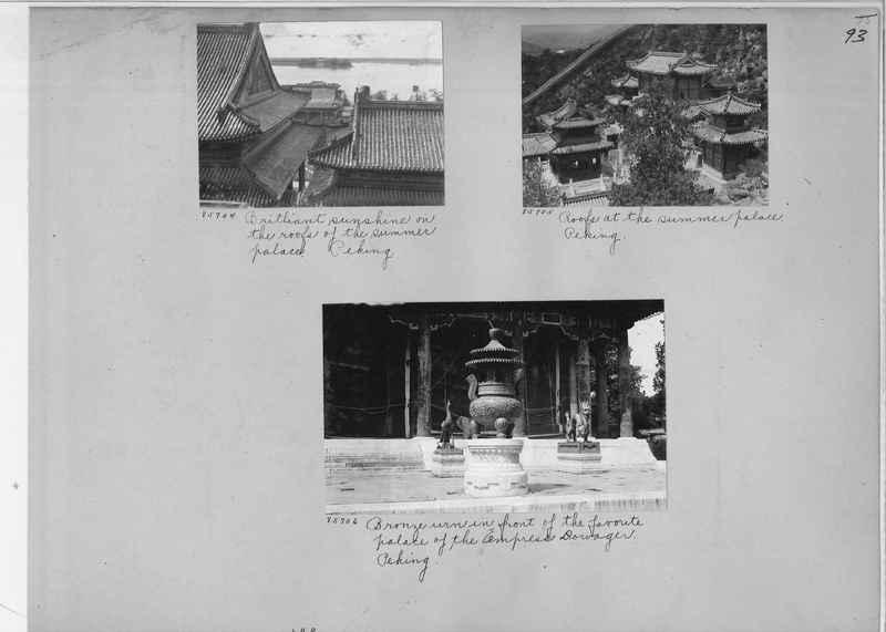 Mission Photograph Album - China #12 page 0093