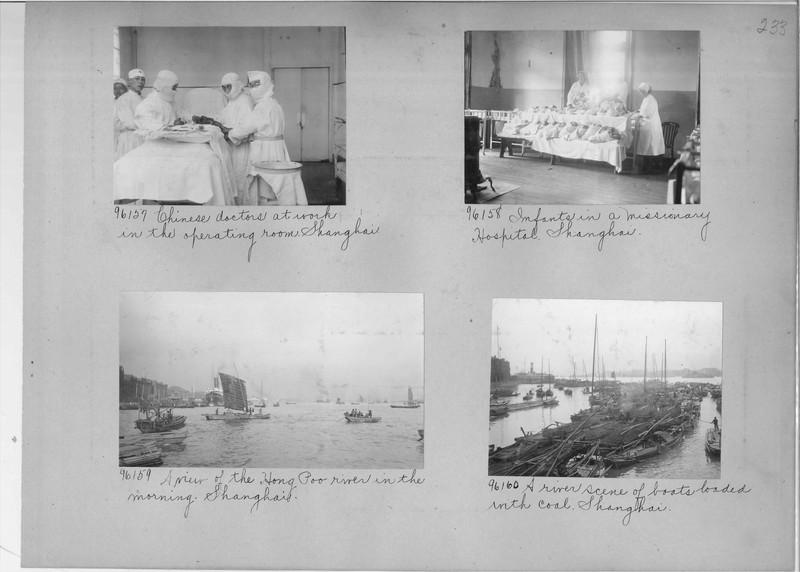 Mission Photograph Album - China #14 page 0233