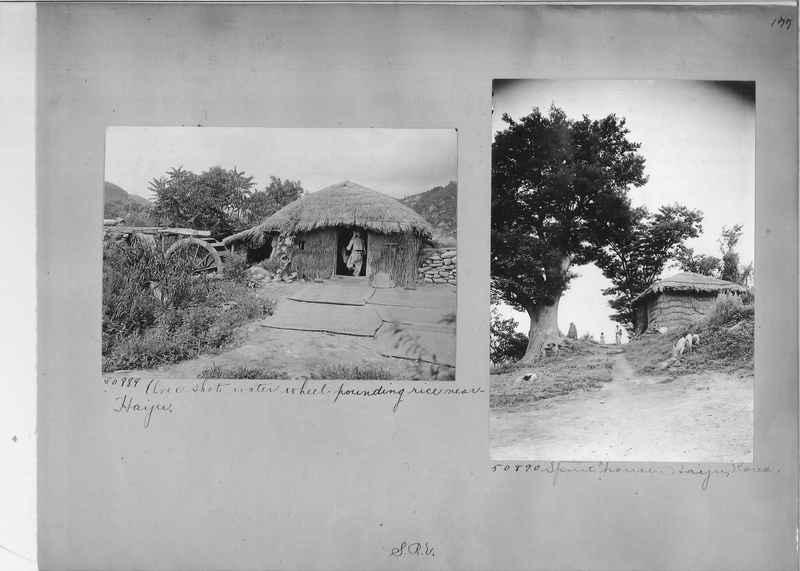 Mission Photograph Album - Korea #3 page 0177.jpg