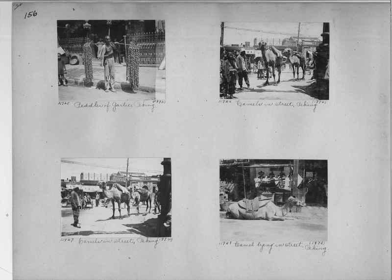 Mission Photograph Album - China #2 page  0156