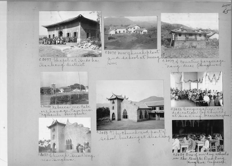 China-16_0065.jpg