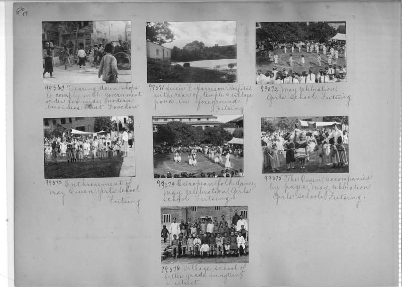 Mission Photograph Album - China #15 page 0054