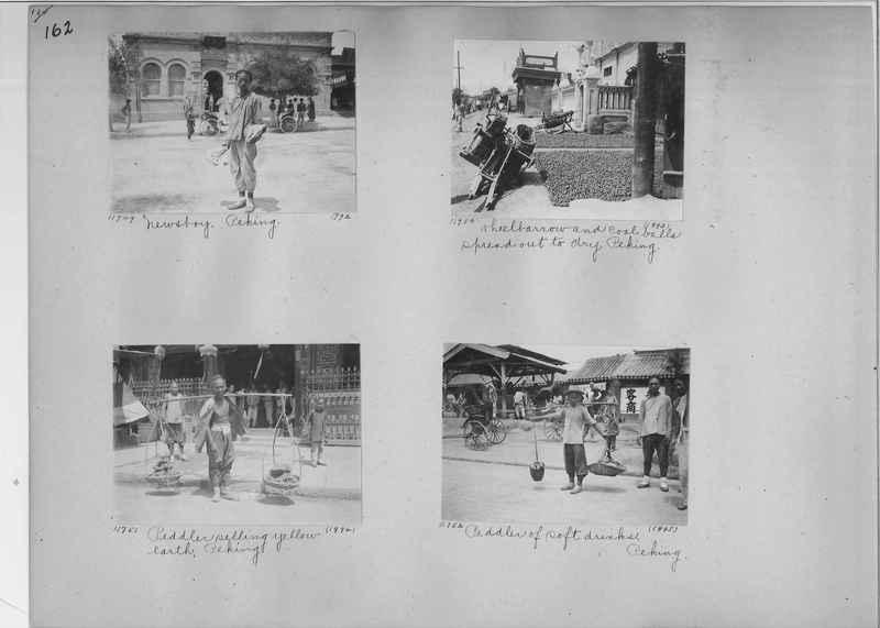 Mission Photograph Album - China #2 page  0162