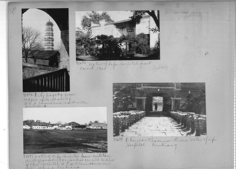Mission Photograph Album - China #14 page 0196