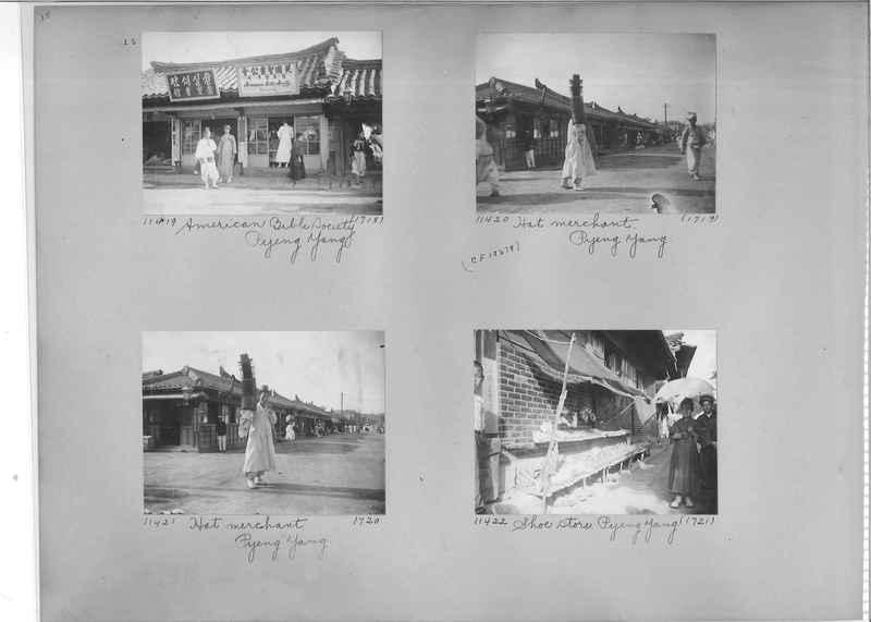 Mission Photograph Album - Korea #2 page 0028