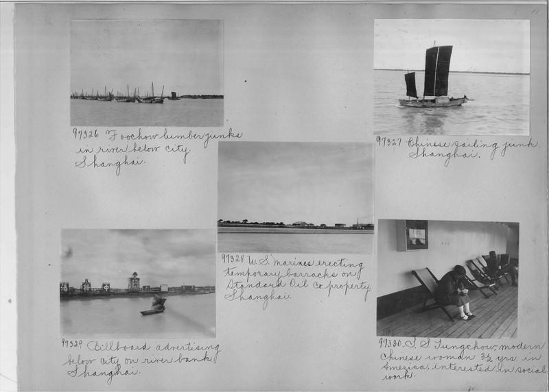 Mission Photograph Album - China #15 page 0011