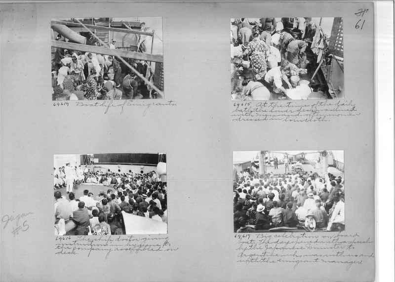 Mission Photograph Album - Japan #05 Page 0061