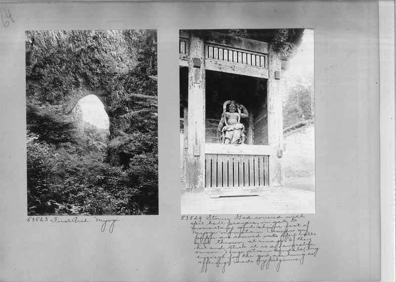 Mission Photograph Album - Japan #04 Page 0064