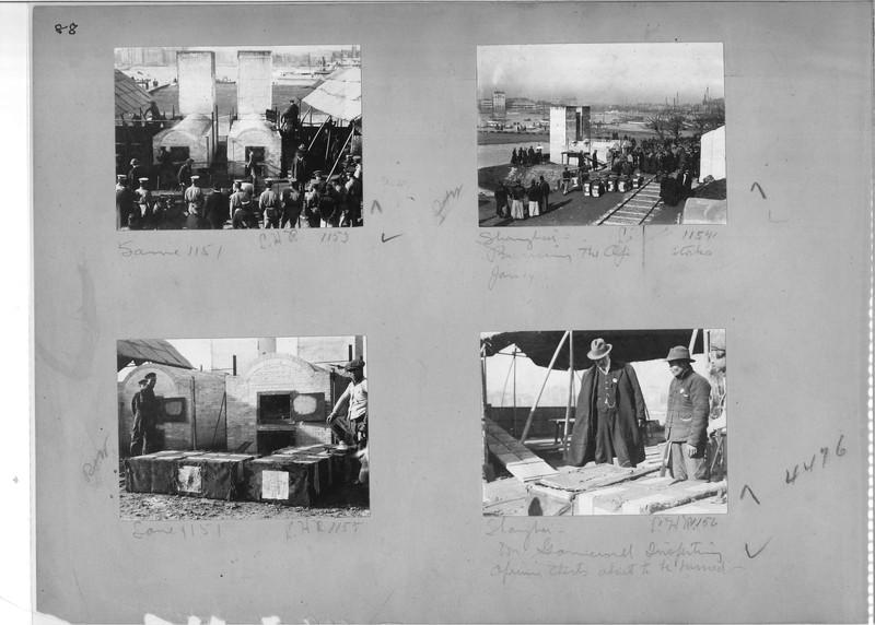 Mission Photograph Album - China #19 page 0088