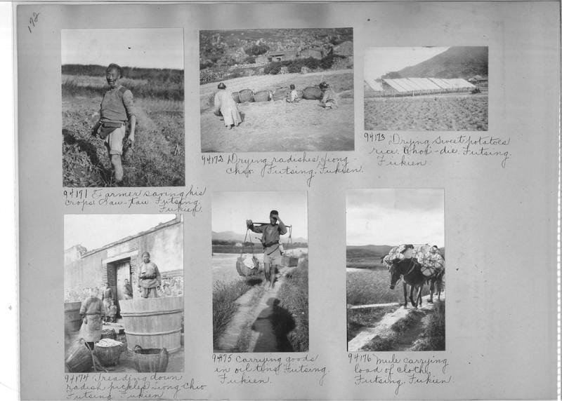 Mission Photograph Album - China #14 page 0172