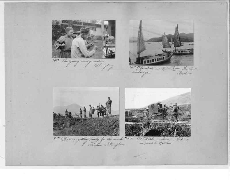 Mission Photograph Album - China #10 pg. 0031