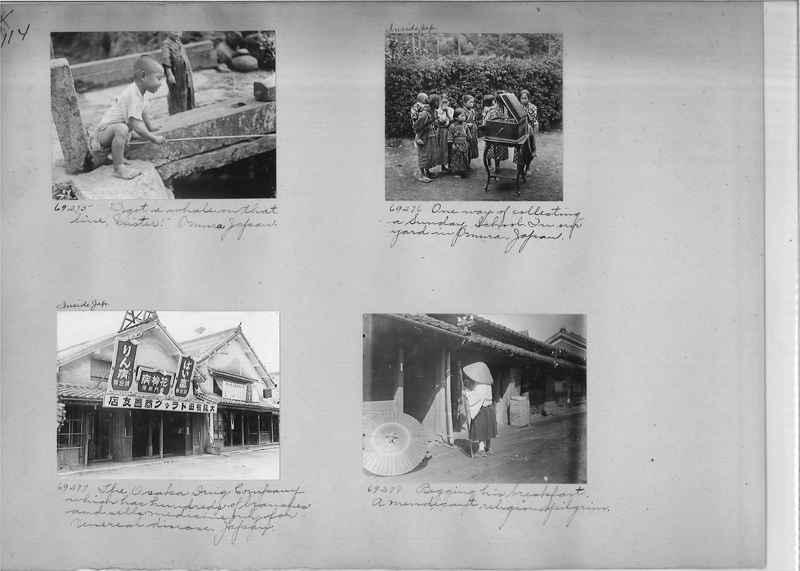 Mission Photograph Album - Japan #05 Page 0114