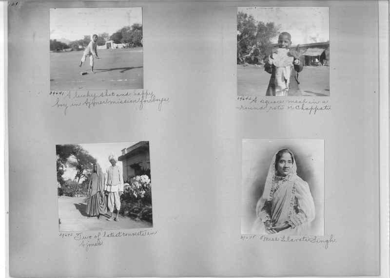 Mission Photograph Album - India #05_0128