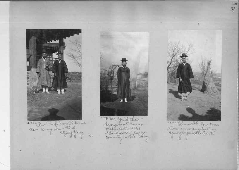 Mission Photograph Album - Korea #1 page 0031