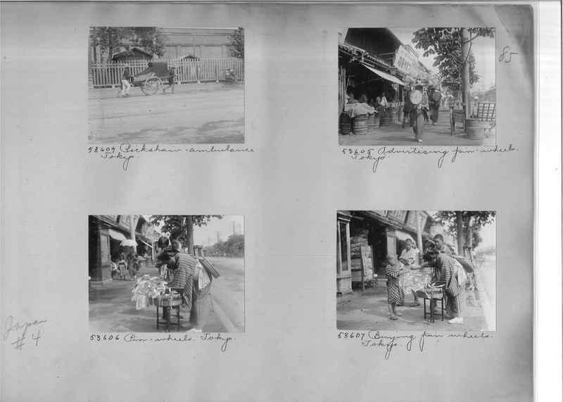 Mission Photograph Album - Japan #04 Page 0085