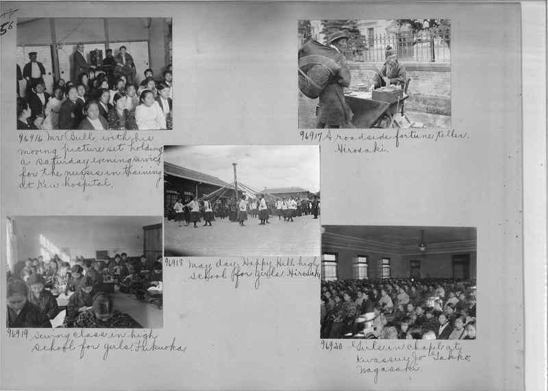 Mission Photograph Album - Japan #05 Page 0256