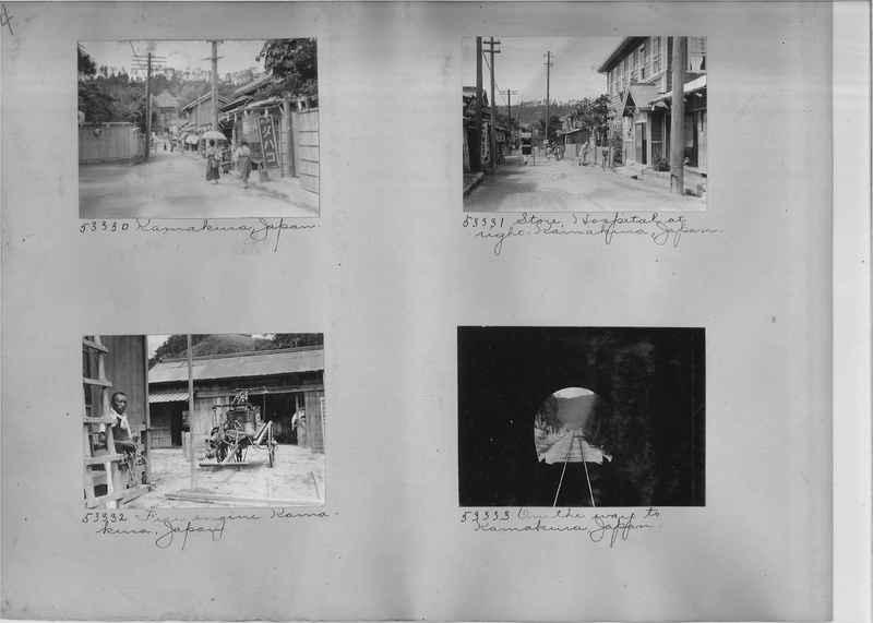 Mission Photograph Album - Japan #04 Page 0004