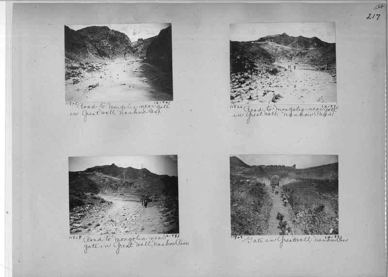 Mission Photograph Album - China #2 page  0217