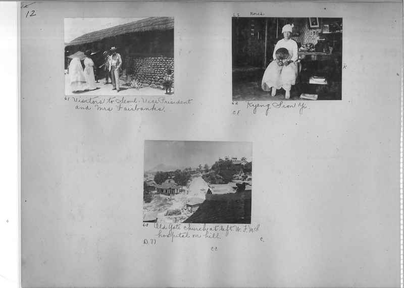 Mission Photograph Album - Korea #1 page 0012