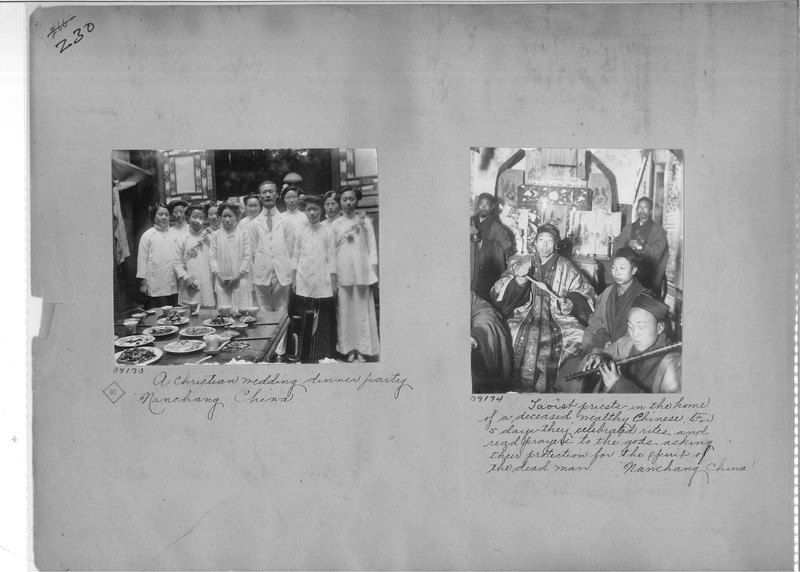 Mission Photograph Album - China #7 page 0230