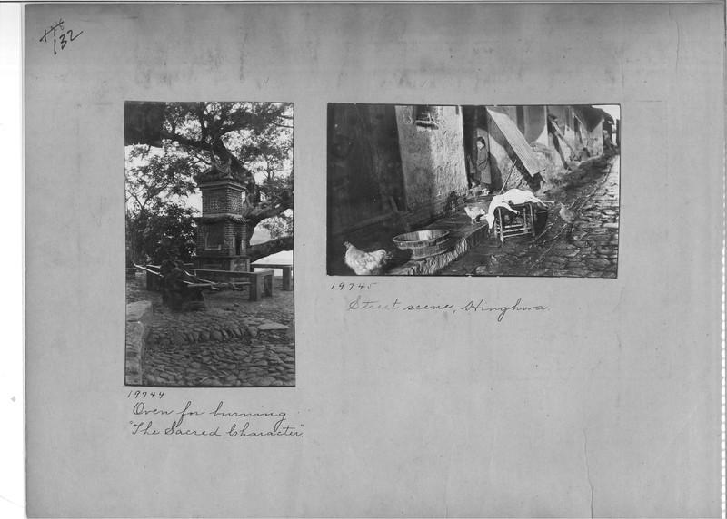 Mission Photograph Album - China #6 page 0132