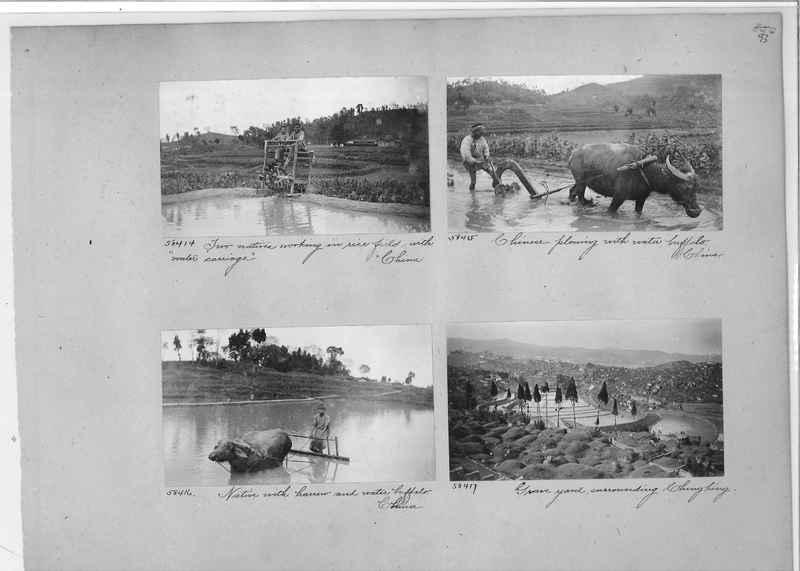 Mission Photograph Album - China #9 page 0093
