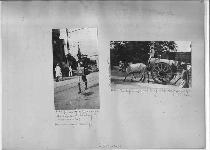 Mission Photograph Album - India #01 page 0189